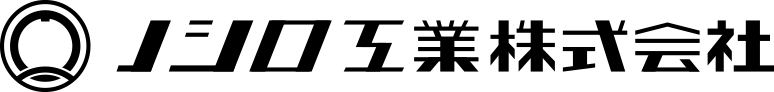 ホームページをリニューアルしました。|浴場やプールのサウナ・ろ過機・省エネ排湯熱交換器の製造ならノシロ工業株式会社へ
